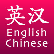 KTdict+ C-E (Chinese-English dictionary with flashcard trainer) 2.9.1